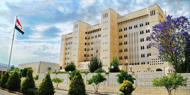 Syria Damascus Parliament Building